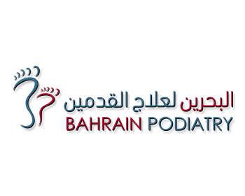 Bahrain Podiatry logo design