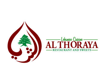 Al Thoraya Restaurant and Sweets logo design